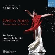 オペラ・アリアと協奏曲集 キンタンシュ、ディ・リーザ&コンチェルト・デ・カヴァリエーリ