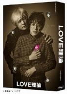 LOVE���_ Blu-ray BOX
