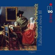 タブラトゥーラ・ノヴァ第3集 ラムル(2CD)