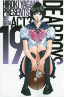 DEAR BOYS ACT3 19 月刊マガジンKC