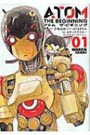 アトム ザ・ビギニング 1 ヒーローズコミックス