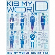 KIS-MY-WORLD (+DVD)[First Press Limited Edition B]