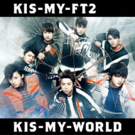 KIS-MY-WORLD [Standard Edition]