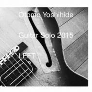 �M�^�[�E�\�� 2015 Left