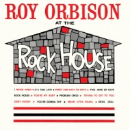 At The Rock House(1961)