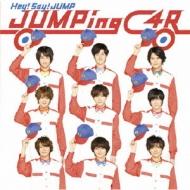 JUMPing CAR [Standard Edition]