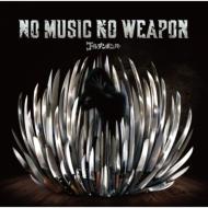 ノーミュージック ノーウエポン (+DVD)《HMV限定特典 :  オリジナルうちわ付》