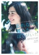 �Y��Ȃ��Ɛ������ڂ������� Blu-ray