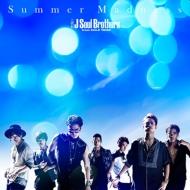 Summer Madness (+DVD)