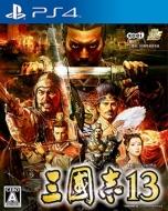 Game Soft (PlayStation 4)/三國志 13