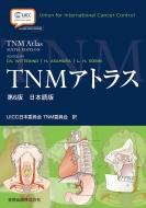 Tnmatlas(第6版)日本語版