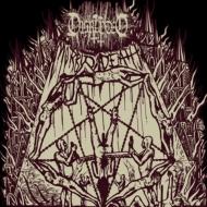 Morbid Death
