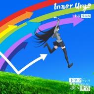 Inner Urge (+DVD)【アニメ盤】