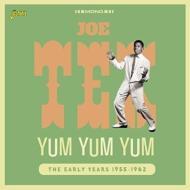 Yum Yum Yum -The Early Years 1955-1962