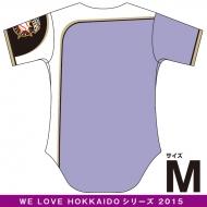 無地(M)レプリカユニフォ-ム2015 ファイターズ