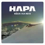 Kulia I Ka Nu'u �`volume One: Classics Plus Two