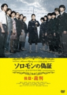 �\�������̋U�� ��сE�ٔ� DVD