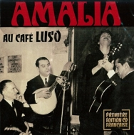 Au Cafe Luso