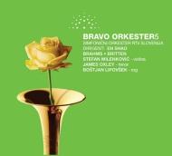 Brahms Violin Concerto, Britten Serenade : Milenkovich(Vn)Oxley(T)En Shao / Slovenian Radio Symphony Orchestra