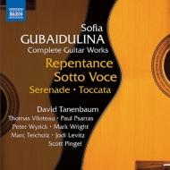 ギター作品全集 タネンバウム、ヴィロトー、プサラス、他