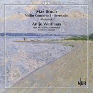 ヴァイオリン協奏曲第1番、『思い出に』、セレナード ヴァイトハース、ボイマー&北ドイツ放送フィル