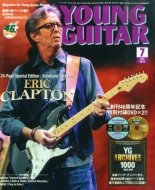Young Guitar (ヤング・ギター)2015年 7月号