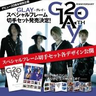 GLAY 20th Anniversary スペシャルフレーム切手セット