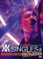 KIKKAWA KOJI 30th Anniversary Live SINGLES+RETURNS