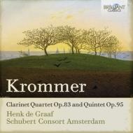 クラリネット四重奏曲、クラリネット五重奏曲 デ・グラーフ、シューベルト・コンソート・アムステルダム