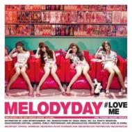 2nd Single: #LOVEME