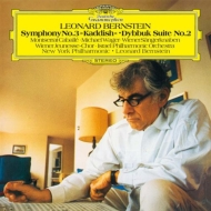交響曲第3番『カディッシュ』、『ディバック』第2組曲 バーンスタイン&イスラエル・フィル、カバリエ、ニューヨーク・フィル、他
