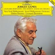 バーンスタイン:ジュビリー・ゲームズ、ローレム:ヴァイオリン協奏曲、他 バーンスタイン&イスラエル・フィル、クレーメル、ニューヨーク・フィル