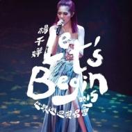 Let's Begin Concert 2015 世界巡迴演唱會 Live