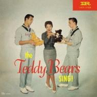 Teddy Bears Sings!