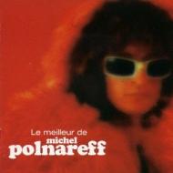 Le Meilleur De Michel Polnareff: シェリーに口づけ