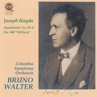 交響曲第88番、第100番『軍隊』 ワルター&コロンビア交響楽団(平林直哉復刻)
