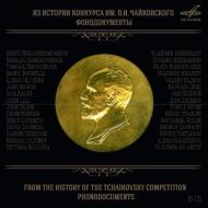 チャイコフスキー国際コンクールの歴史より1958〜86(10CD)