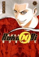 妖怪伝奇 Roku69bi 1 ヤングジャンプコミックス