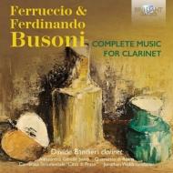 クラリネットのための作品全集 バンディエーリ、ジェンティーレ、ローマ四重奏団、他(2CD)