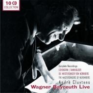 『ローエングリン』全曲(1958)、『タンホイザー』全曲(1955)、『マイスタージンガー』全曲(1957) クリュイタンス&バイロイト(10CD)