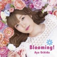 Blooming! 【初回限定盤A】 (CD+Blu-ray)
