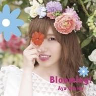 Blooming! 【初回限定盤B】 (CD+DVD)
