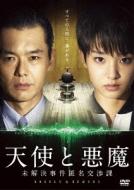 �V�g�ƈ���-�����������������‰�-DVD-BOX