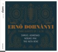 ピアノ五重奏曲第1番、第2番 トリオ・ノータ・ベネ、S.アシュケナジ、今井信子