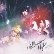 Halloween Night [Type-A: Standard Edition](+DVD)