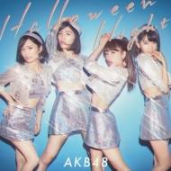AKB48/ハロウィン ナイト (B)(+dvd)(Ltd)
