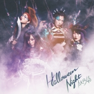 Halloween Night [Type-C: Standard Edition](+DVD) / AKB48