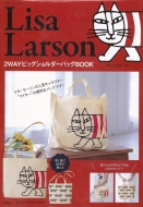 Lisa Larson 2WAYビッグショルダーバッグBOOK