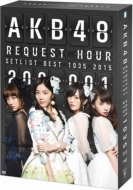 Akb48 Request Hour Set List Best 1035 2015(200-1ver.)Special Box