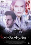 Movie/パーフェクト メモリー